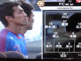 FC東京×サンフレッチェ広島 天皇杯準々決勝_c0025217_1583713.jpg