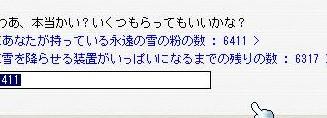 f0048418_10505310.jpg