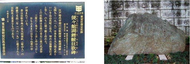 防衛庁編(5):四ツ谷近辺(03.4)_c0051620_20192456.jpg