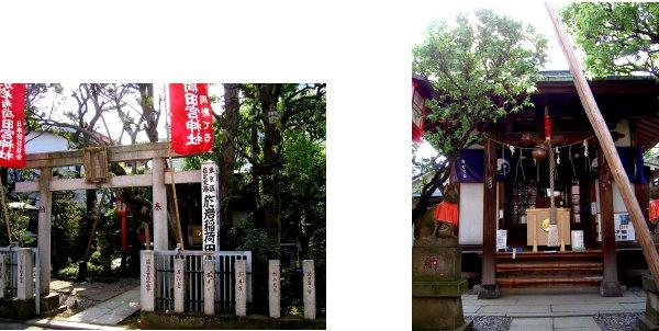 防衛庁編(5):四ツ谷近辺(03.4)_c0051620_2019502.jpg