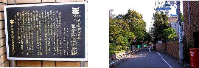 防衛庁編(5):四ツ谷近辺(03.4)_c0051620_2021149.jpg