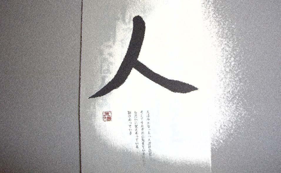 f0116421_22592144.jpg