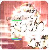 f0057322_0311187.jpg