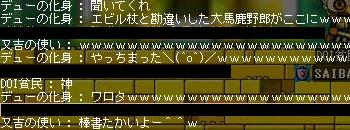 f0116828_251534.jpg