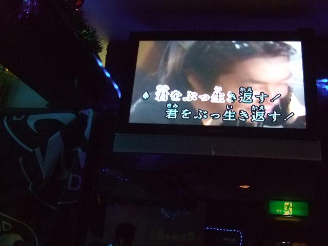 めりーんくりイブ☆_b0072729_10123292.jpg