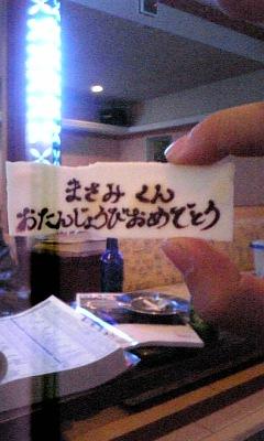 b0101631_22515177.jpg