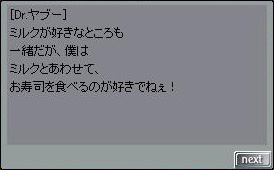 c0100332_12452993.jpg