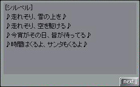 c0100332_12464265.jpg