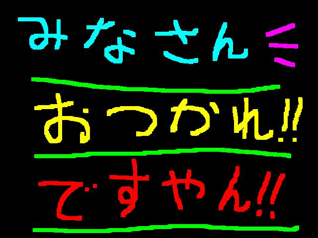 f0056935_19443333.jpg