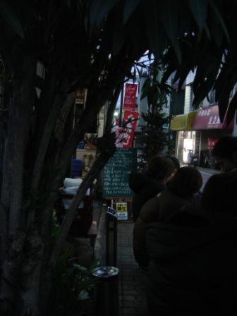 日本満喫計画! 焼肉・スタミナ苑_e0120938_034115.jpg