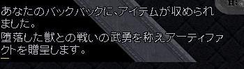 f0101845_556068.jpg