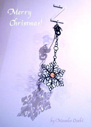Merry Christmas!_a0017350_11532913.jpg