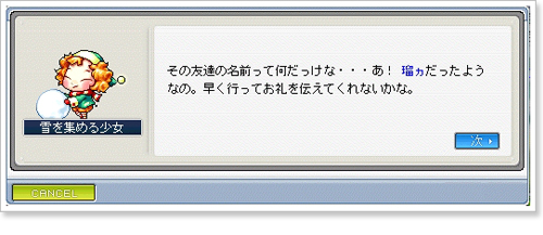 c0040352_19553138.jpg