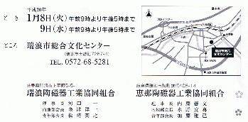 b0117953_951633.jpg