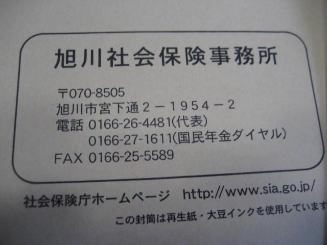a0075455_9285336.jpg