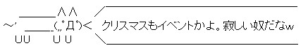 a0088158_9255334.jpg