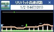 b0111560_15125760.jpg