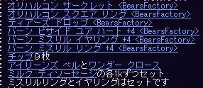 b0099264_1253152.jpg