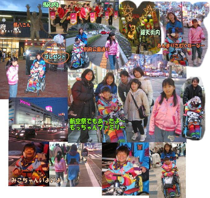 f0082367_1651344.jpg