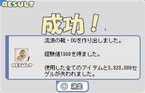 b0069074_19302661.jpg