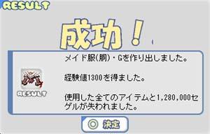 b0069074_19303843.jpg