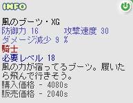 b0069074_1930989.jpg