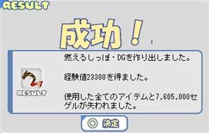 b0069074_19314331.jpg