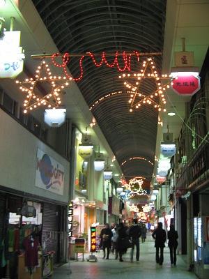 X\'masソングと花火の祭典・・・べっぷ クリスマス HANABI ファンタジア_c0001578_13414324.jpg