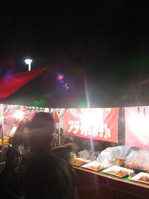 X\'masソングと花火の祭典・・・べっぷ クリスマス HANABI ファンタジア_c0001578_1343211.jpg