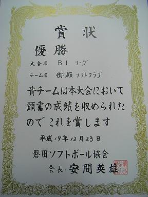 b0095981_1747387.jpg