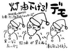 ▼クリスマスの乱_d0017381_6204334.jpg