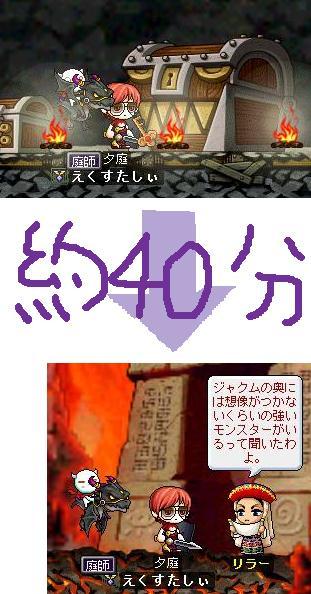 f0106284_2312114.jpg