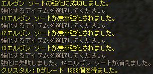 e0071486_1351181.jpg
