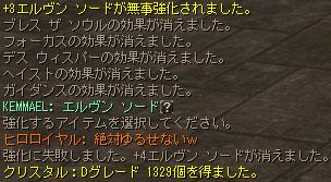 e0071486_135212.jpg