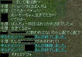 f0061692_1364855.jpg