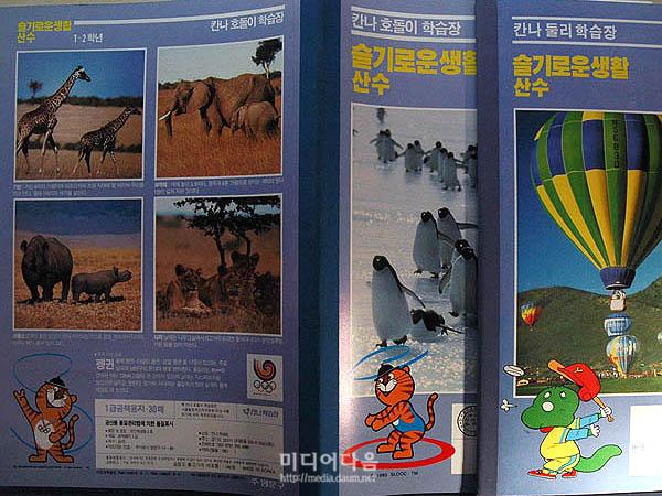 韓国ノート_b0079910_10493430.jpg