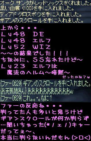 f0072010_4572461.jpg