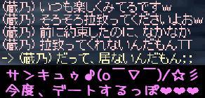 f0072010_502120.jpg