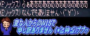f0072010_511336.jpg