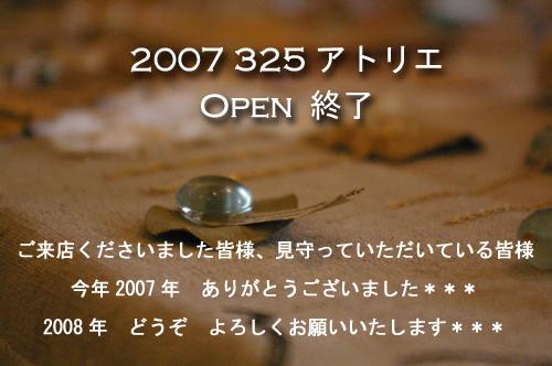 a0087614_161446.jpg