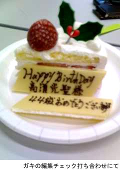感謝!感謝!感謝!_c0052615_13102576.jpg