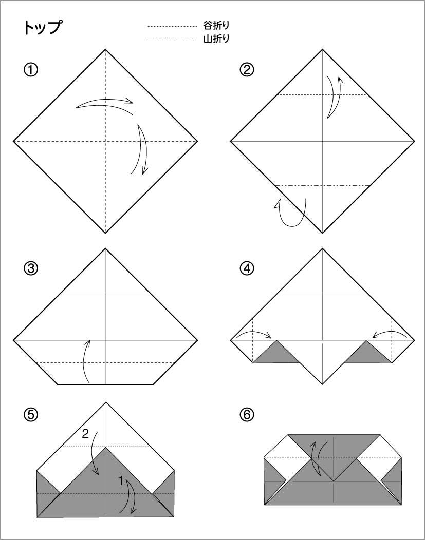 簡単 折り 折り紙 万華鏡 方