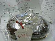 クリスマスのお菓子_f0019247_21264723.jpg