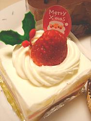 クリスマスケーキ@アンドロア・パレ_d0037951_23103045.jpg