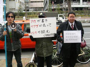 害務省と赤日 両 売国組織に抗議_f0091252_22331176.jpg