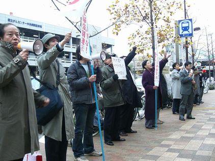 害務省と赤日 両 売国組織に抗議_f0091252_22593118.jpg