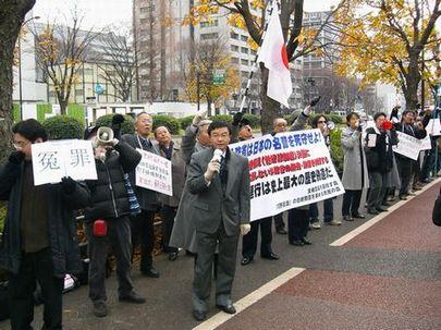 害務省と赤日 両 売国組織に抗議_f0091252_2265894.jpg