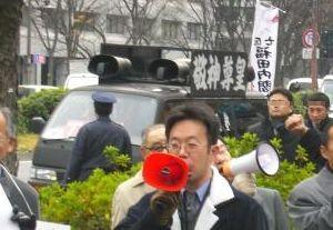 害務省と赤日 両 売国組織に抗議_f0091252_23485065.jpg