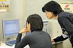 Xmas! FOASはみんな勉強してマス ~★_b0045453_23232577.jpg