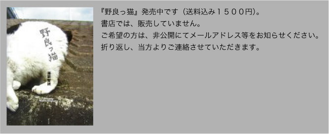f0116759_1825181.jpg
